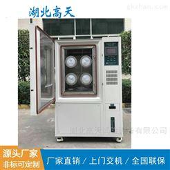 环境模拟高低温湿热试验箱