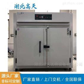 GT系列电热鼓风恒温干燥箱