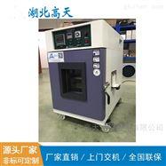 GT步入式高温老化试验室