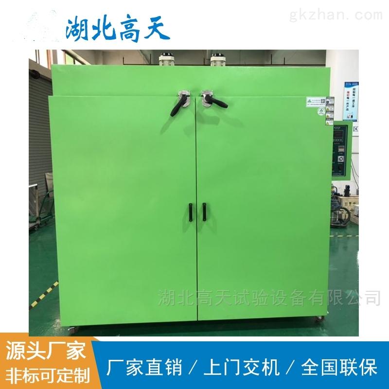 多用途干燥箱,高温试验箱武汉工厂