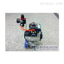 [促销] 气动不锈钢三通球阀(Q615F)