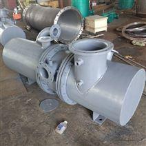 汽封加热器换管 换不锈钢管 换铜管生産廠家