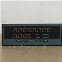 液體配料定量計量控制系統