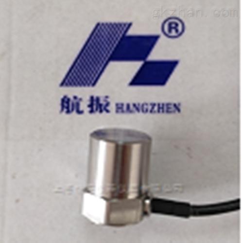 一体化振动变送器H9200CT、JK9301B01