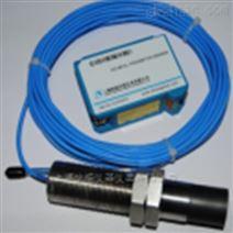 SEYT系列一体化电涡流位移传感器