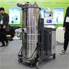 SH7500 7.5KW移动式工业粉尘吸尘器
