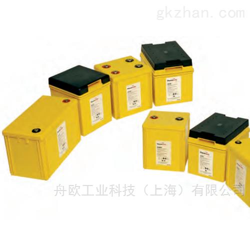 Powersafe隔镍蓄电池