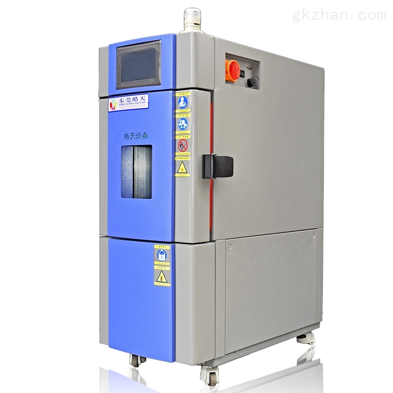 小型恒温恒湿箱厂家调温调湿机维修