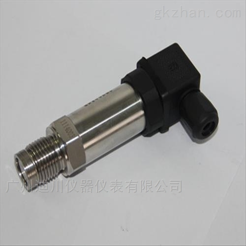 广州DFL-800系列扩散硅压力变送器
