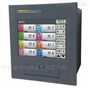 XSR70/04V0T2USBN彩色无纸记录仪