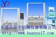 纸箱耐压试验机;纸箱抗压试验机;纸箱耐压强度试验机;纸箱抗压强度试验机