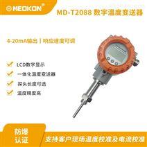 上海铭控:MD-T2088数字温度变送器