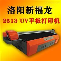 木板玻璃皮革金属瓷砖工艺品UV平板打印机