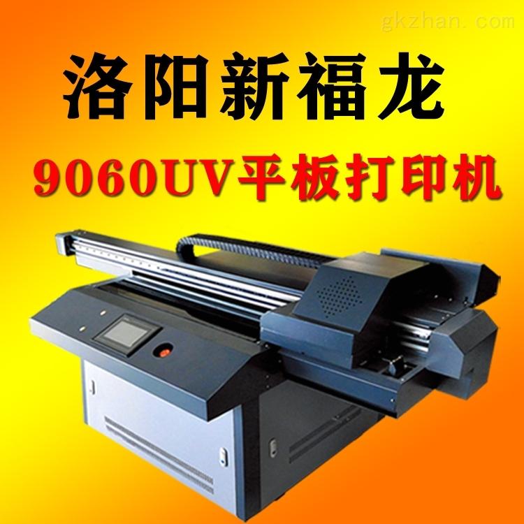 圆柱体彩印机酒瓶打印机图案新福龙供应