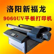 玉石工艺品uv打印机