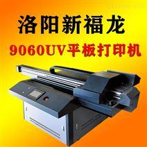 亚克力标识标牌印商标图案打印机