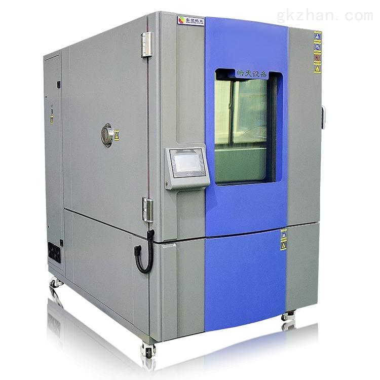 厂家直销快速温变试验箱温湿度控制均匀
