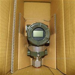 横河压力变送器EJA118N总厂