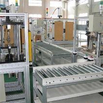 重庆舍贝带式链板式滚筒式工业输送线
