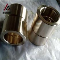 日本高硬度锡青铜管