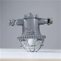 127V矿用LED防爆灯40w