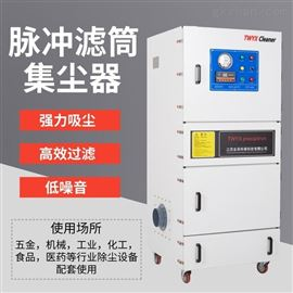 MCJC-2200供应抛光粉尘吸尘器、橡胶粉尘集尘机