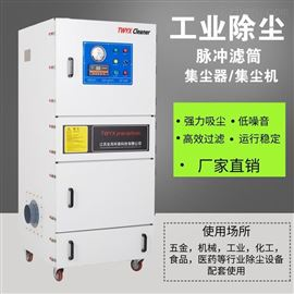 MCJC-4000供应医疗器械打磨集尘器