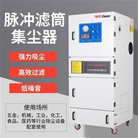 MCJC-4000供应有机玻璃加工除尘器