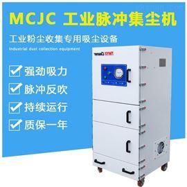 MCJC-5500供应磨床除尘滤筒集尘器
