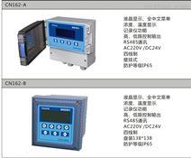 中核仪表酸碱浓度计CN16系列寿命长易维护