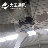 济宁节能工业风扇,泰安工业大型风扇
