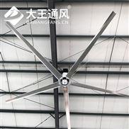 济宁工业大吊扇,泰安工业风扇