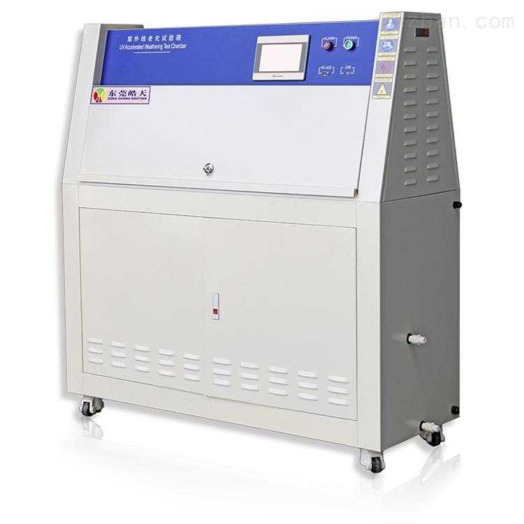 TH-UV系列塔式紫外线老化试验箱 送货上门