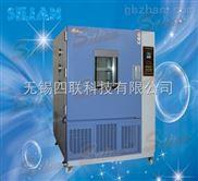DW低温试验设备