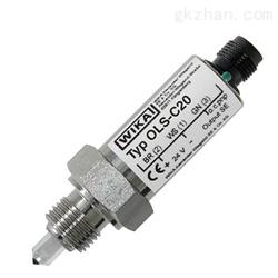 光电液位开关OLS-C20
