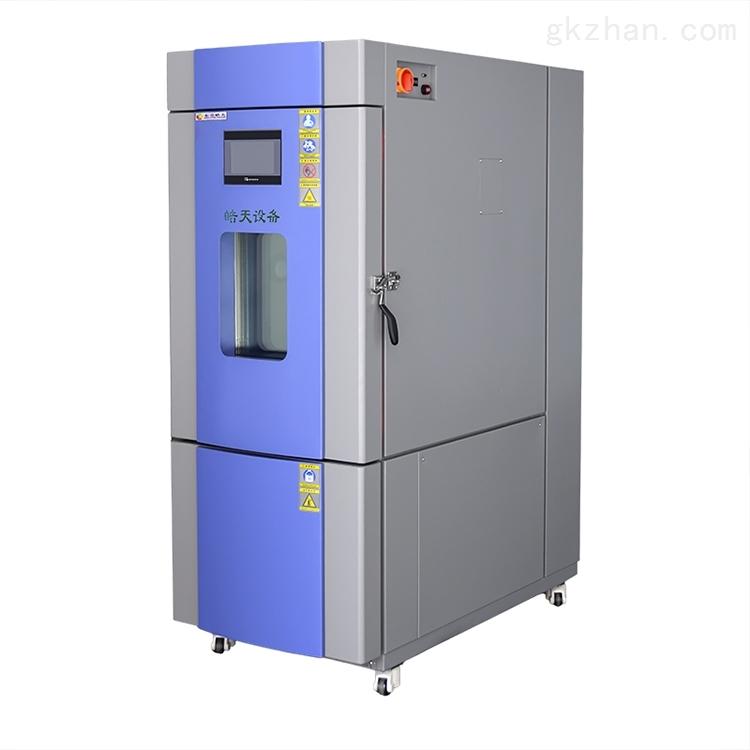 东莞皓天600L温度快速循环试验箱