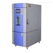 设计合理 恒温恒湿试验箱 225L厂家现货