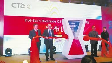 国内发布首个自主点扫描3D打印软件操作系统