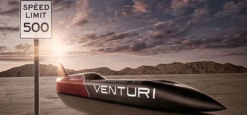 Venturi:创电动汽车新世界速度纪录