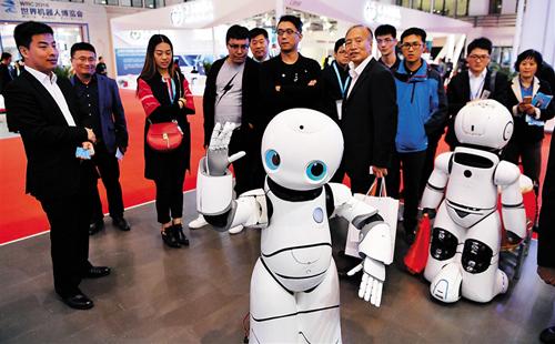 新品抢眼球有妙招 智能碰撞火花闪耀机器人大会