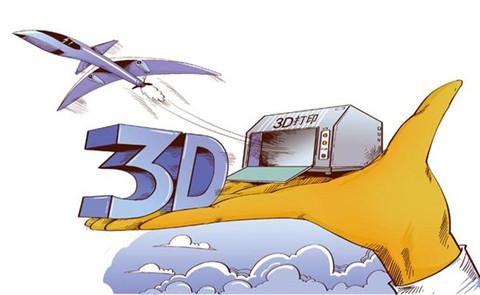 我国首个反应堆压力容器3D打印试件面世