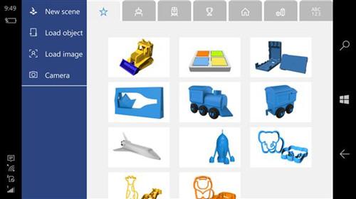 微软揭晓最新3D打印设计软件3D Builder