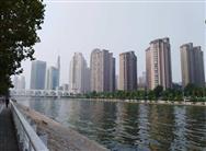 腾讯宣布投入5000亿用于新基建