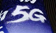 智能早新闻:韩国5G用户达589万、腾讯五千亿发力新基建……