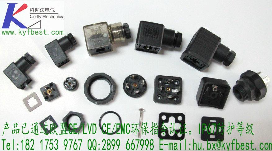具体由插头和插座两部分组成,插头为方形,插座有方形和圆形,主要用于压力变送传感器中一种连通的电子元之件。