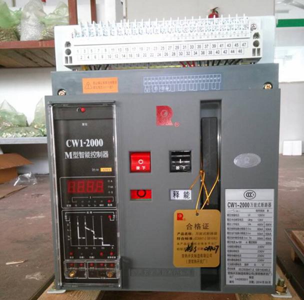 常熟万能式断路器cw1-2000-供求商机-乐清市泰福电气
