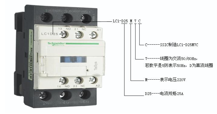 LC1-D1810M7N Schneider交流接触器现货_L