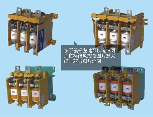 ckj5-400-真空交流接触器