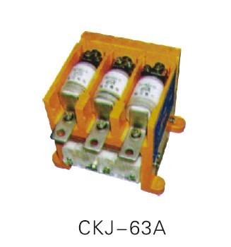 ckj5低压交流真空接触器
