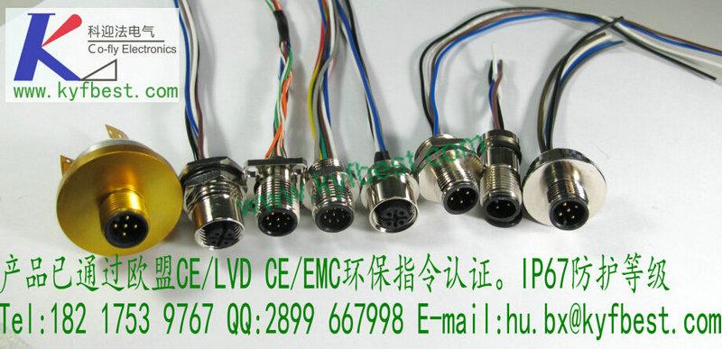 五孔六线插座接线图